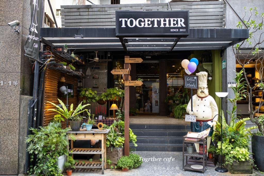 TOGETHER caf'e|美食新選擇永康街不是只有小籠包,咖哩牛肉焗飯、熱磚壓餅都好吃|永康街咖啡店推薦、台北寵物友善餐廳