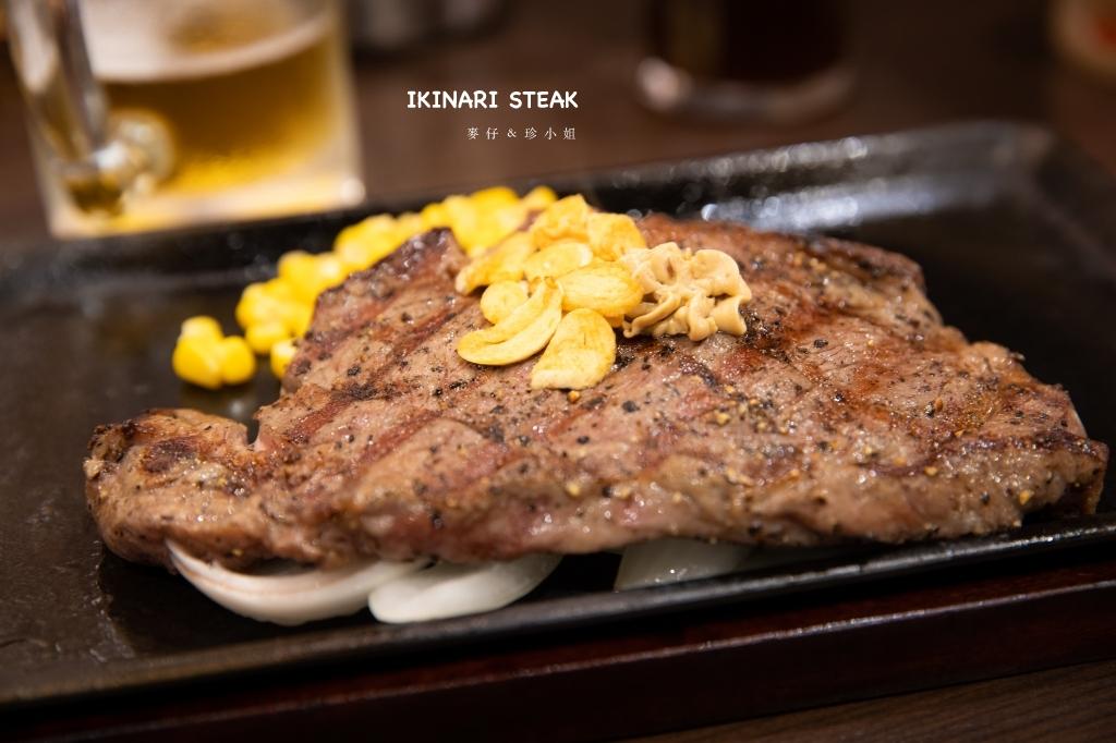 IKINARI STEAK いきなり ステーキ|來自日本的超人氣立食牛排餐廳,以克計價,要吃多少點多少~南港車站B棟有海外亞洲一號店囉!!!